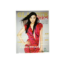 cheap chinese top adult magazine printing