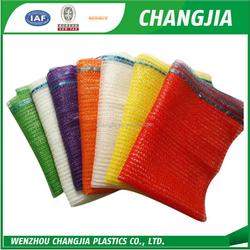 Wholesale 30-100CM fruit/vegetable raschel pp mesh bag, mesh shopping bag