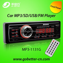 Radio Car MP3 Player Fixed Panel AUX FM Radio Control Car MP3 Electronic Tuning Car MP3 Player
