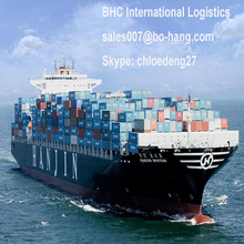Electronic product could be imported into China from Georgia by sea - Skype:chloedeng27