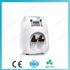 /p-detail/bs0285-equipo-m%C3%A9dico-concentrador-de-ox%C3%ADgeno-port%C3%A1til-300004414151.html