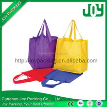 2015 promotional Top Quality Non woven bag, non-woven shopping bag with customer service