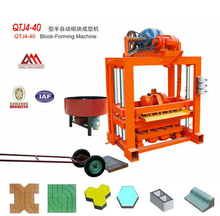 QTJ4-40 small scale block making machine to make concrete color paver blocks