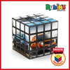 Rubik's Cube 4x4 (64mm)