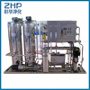 ZHP-JSW-5000 halal activated carbon water filter