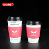 Hot sale kraft paper coffee cup sleeves, cup wraps