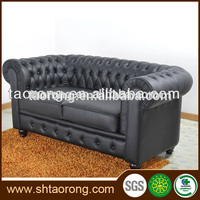 Factory reasonable price modern wooden black chesterfield leather sofa