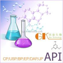 Professional supply high quality gentamicin sulfate CAS No.:1405-41-0