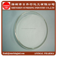 tiamulin hydrogen fumarate for animal pharmaceutical raw material