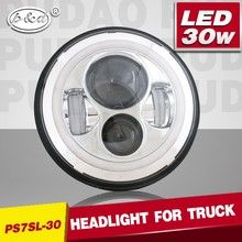 New promotion hi low beam 30w 7 inch round led car headlight