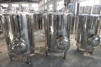 Stainless steel Mash tun/lauter tun with/without mixer