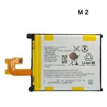 Hot Selling Mobile Replacement Polymer li-ion phone Battery For Sony Ericsson M2