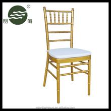 2015 hot sell modern home furniture bamboo apperance chair MDC-ZJ-1