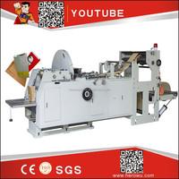 HERO BRAND recycled paper bag making machine