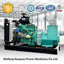 150kw 165kva silent or open industrial heavy duty generator