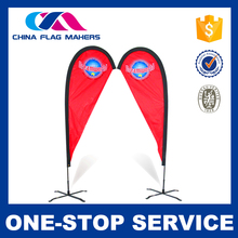 2015 Hottest Factory Price Popular Design 2012 Knitted Fabric Feather Flag