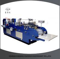 ZF-390 Envelop sealing Machine