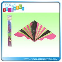 Children flying kites cheap kite plastic kite surfing
