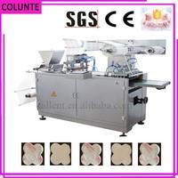 high speed body warmer neck warmer hand warmer packing machine