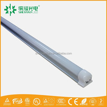 T8 Integrative LED Tube light No dark area for ornament Can connect 30M directly