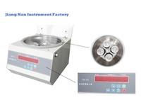 centrifuge machine price for sale