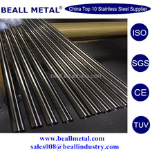 welded stainless steel tube 409 409L for auto exhaust system