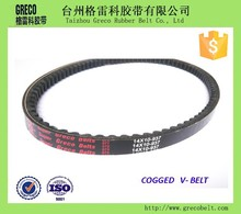 raw edge cogged v belt for auto engine cooling fan