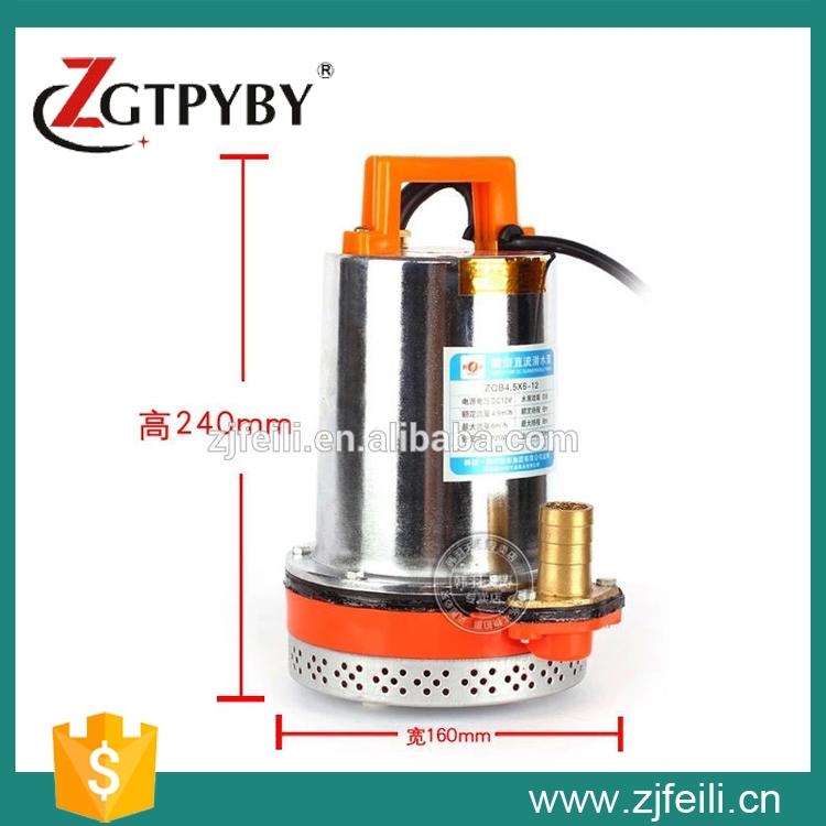 24v Dc Water Pump 12v Dc Motor Buy Water Pump 12v Dc