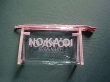 plastic bag security seal plastic carrier bag machine t-shirt thank you plastic bag