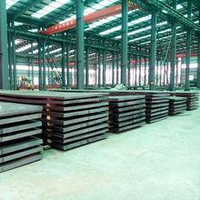 SS400Cr A36Cr Q235B Q345B hot rolled steel plate