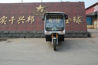 2014 New electric Tricycle made in China For Passenger