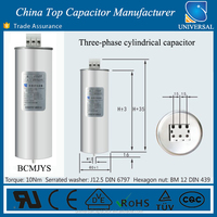 Top Manufacturer China Wholesale Factory Price film capacitor