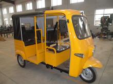 EEC electric tricycle COC passenger