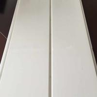 Pvc ceiling board/Pvc ceiling panel