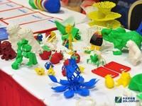 3D printing plastic filament extruder machine