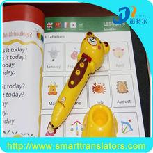 French Smart learning reading pen Magic Kids talking pen DC011