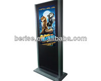 32inch Digtal Screen Outdoor LCD Advertising Display