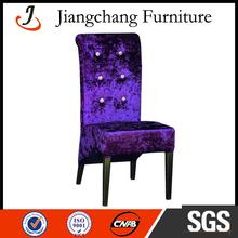 Hot Seling Elegant Dining Chair Swivel Chair JC-FM47