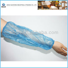 pe arm length sleeve covers/disposable hdpe long sleeve cover over sleeve
