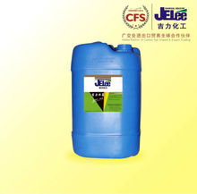 AC-832 Anti Corrosive Air Drying Water-based Silicone Acrylic Resin