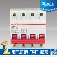 dz47 c45 miniature/mini circuit breaker 4p 16a mcb electrical circuit breakers