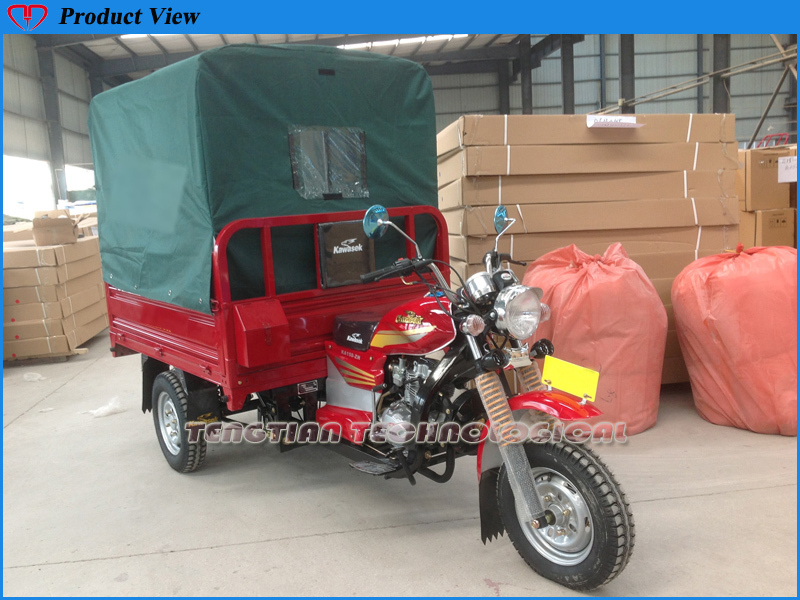 Hot selling china 3 wheel motor tricycle for sale