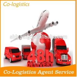 Cheap express freight from Shenzhen to Pakistan-- katelyn zeng