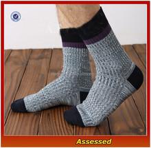 2015 Custom 100% Cotton Multicolor Thick Winter Socks For Men/Men Dress Socks/Socks Machine Price---AMY150292