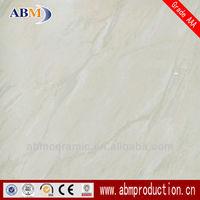 Soluble&salt pakistan marble floor tiles