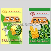 China supplier hot-sell bag of rice