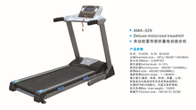 Guangzhou health care treadmill AMA-529 power fit treadmill