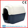 China cheap oem wholesale factory plastic dog kennel