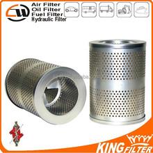 High Performance Oil Filter 1R0735 1R-0735 4T-0522 P550523 HF6376
