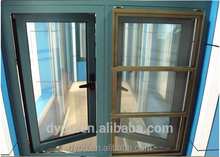 Modern House Design Inset-proofing Screen Doors